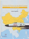 Chinese Air Power in the 20th Century