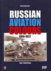 Russian Aviation Colors 1909-1922 Vol. 3 Red Stars