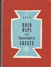 Road Maps and Tourist Guide of Greece